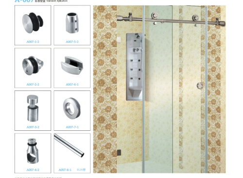 A007 Shower divider set (round pipe)