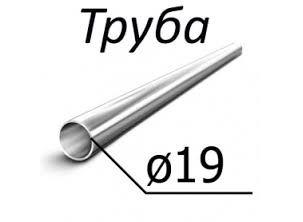 Труба нержавіюча 19 мм